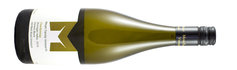 Stevens Block Chardonnay 2016 - LIMITED AVAILABLE