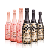 Bottle of Brown Brothers' Limited Edition Prosecco Party Pair